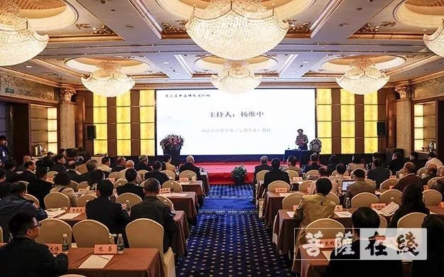 第三届中国佛教史论坛成功举办
